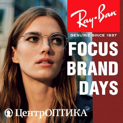 FOCUS BRAND DAYS RAY-BAN